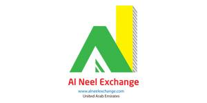 Al Neel Exchange