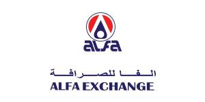 Alfa Exchange