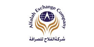 Alfalah Exchange Company