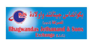 Bhagawandas Jethanand & Sons Exchange