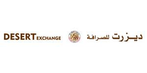 Desert Exchange