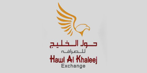 Hawl Al Khaleej Exchange
