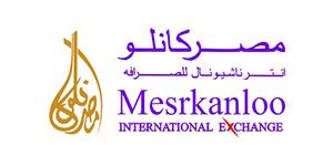 Mesrkanloo International Exchange