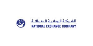 National Exchange Company