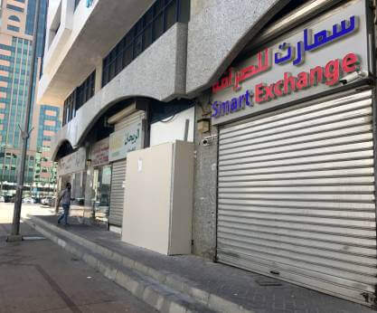 UAE central bank orders