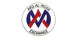 Ard Al Musk Exchange