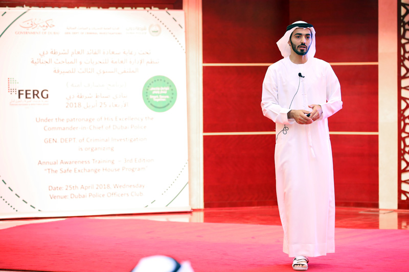 3rd edition of awareness training by Dubai Police