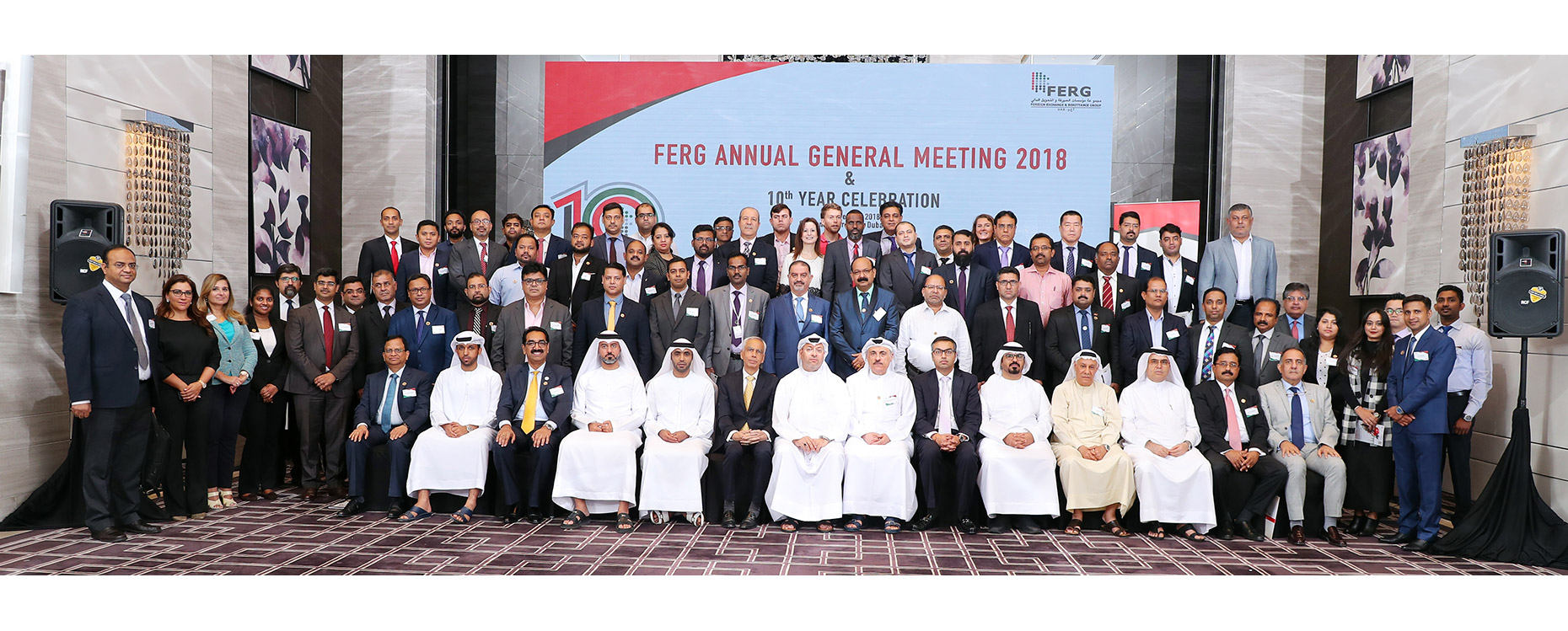 FERG ANNUAL GENERAL MEETING'18