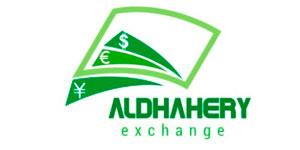 AL Dhahery