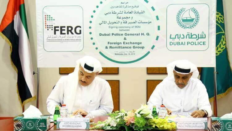 «مؤسسات الصيرفة» تتعاون مع شرطة دبي لمكافحة الجرائم المالية